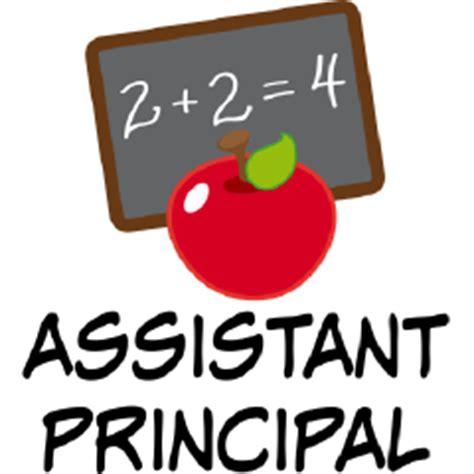 Elementary School Teacher Resume Example - Sample